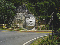 Indian Face Sculpture